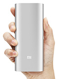 Xiaomi Mi Power Bank (16,000mAh)