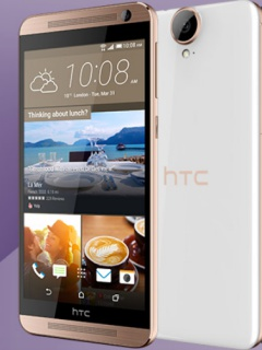 HTC One E9+ with 5.5-inch Quad-HD display appears on its China website
