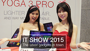 IT Show 2015: New gadgets in town!