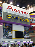 Pioneer introduces new flagship AVH-X8750BT in-car multimedia receiver at BMS 2015