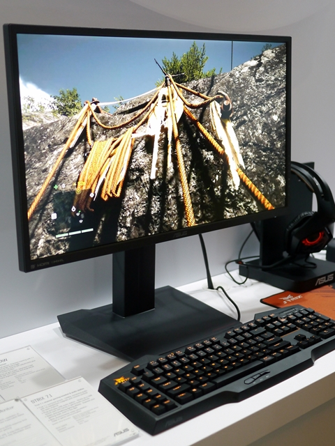 The ASUS MG279Q monitor goes FreeSync