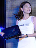 ASUS Transformer Book T300 Chi is now official in the Philippines