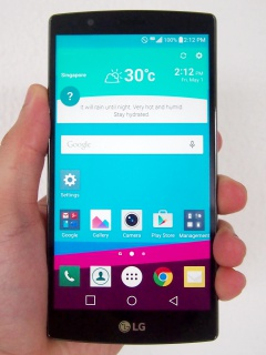 A feature on LG G4