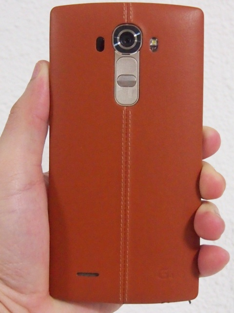 LG G4 smartphone review: Inching closer to perfection