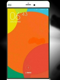 Xiaomi to unveil 5.2-inch Mi 5 and 6-inch Mi 5 Plus in July?
