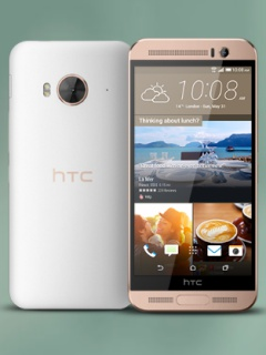 HTC unveils the 5.2-inch One ME in China, runs on MediaTek Helio X10 chipset