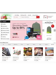 7 tips for safer online shopping