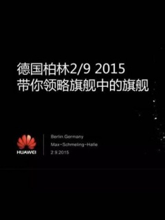 Huawei to unveil the Mate 8,