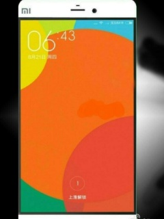New leak suggests imaging capabilities to be the focus for Xiaomi Mi 5 and Mi 5 Plus
