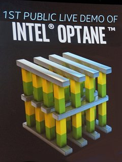 Intel Optane technology to accelerate next generation SSD and memory products