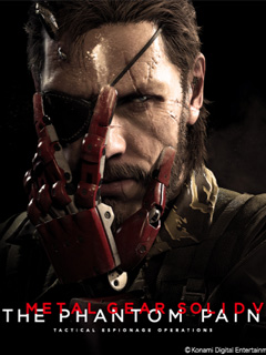 Love Metal Gear Solid so much that you'd buy anything related to it?