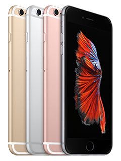 Get them quick, iPhone 6S Plus said to be in short supply