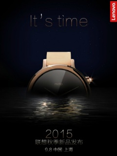 Lenovo schedules event on 8 Sep, teases the launch of new Moto 360 smartwatch