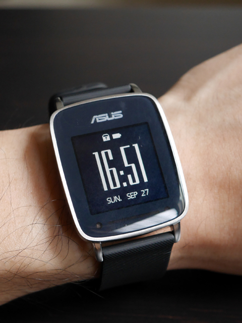 ASUS VivoWatch: the fitness tracking smartwatch with a ten-day battery life