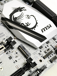 A feature on MSI Z170A Gaming Titanium Edition