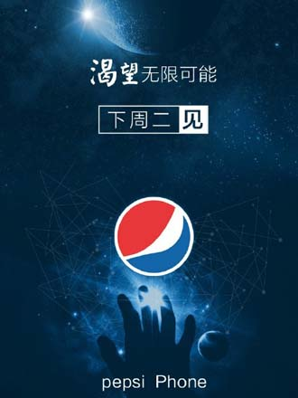 Pepsi is launching a smartphone in China