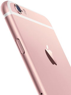 Is the rose gold iPhone too pink?