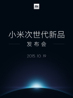 Xiaomi to launch