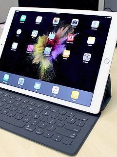 Apple acknowledges and is investigating screen blackout issues on the iPad Pro