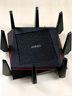 A feature on ASUS RT-AC5300 Tri-band Gigabit Router