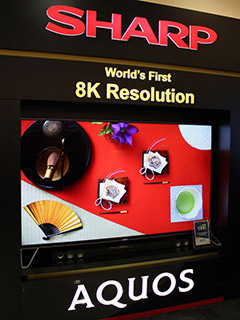 Sharp's 80-inch pixel-splitting 4K TV can be yours for S$23,000