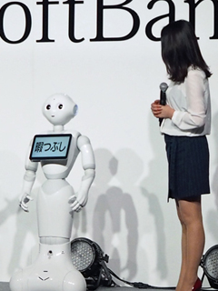 Japanese telco will staff new phone shop with only robots