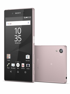 Want the Sony Xperia Z5 in pink? Your wish has come true!