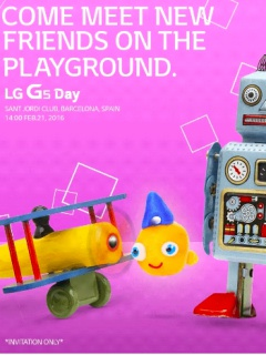 LG G5 will be revealed on February 21