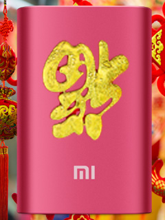 8 tech gadgets in red and gold to usher in the Lunar New Year