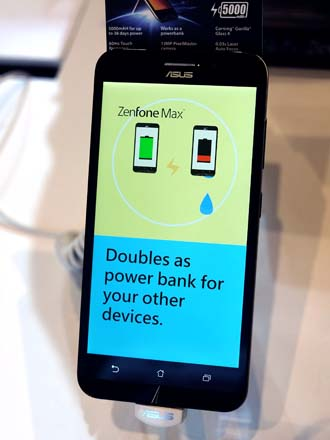 ASUS' ZenFone Max has a 5,000mAh battery that can charge your other devices!