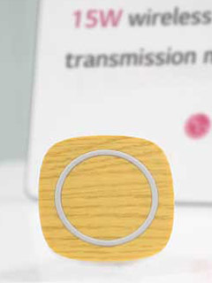 LG Innotek's 15W transmission module gives wireless charging its much needed speed boost