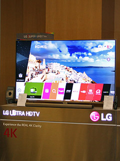 All LG 2016 'Super UHD' TVs fully support HDR 10 and Dolby Vision HDR formats