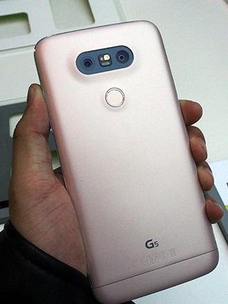 """LG has registered the """"G5 SE"""" trademark; indication of a G5 special edition?"""