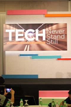 Lenovo shares latest lineup at Tech Never Stand Still showcase