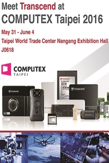 Transcend to participate in Computex Taipei 2016