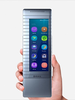 Chinese firm to sell the world's first bendable smartphone by year-end