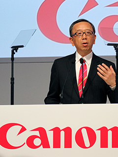 By 2020, Canon aims to have US$10 billion in revenue within Asian markets