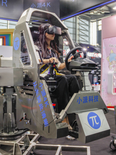 Photo gallery: The (quirky) sights of CES Asia 2016