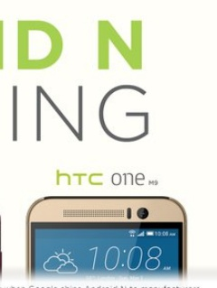 HTC confirms Android N coming to the HTC 10, One M9 and A9 smartphones