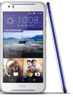 HTC Desire 830 comes with a 5.5-inch 1080p display and BoomSound speakers