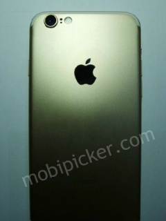 Photos of the iPhone 7 and its retail box leaked