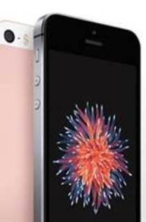 Smart offers iPhone SE free at Plan 1500