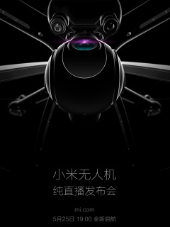 Xiaomi is announcing the Mi Drone on 25th May