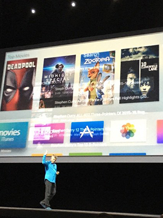 WWDC 2016: Apple TV gets new features