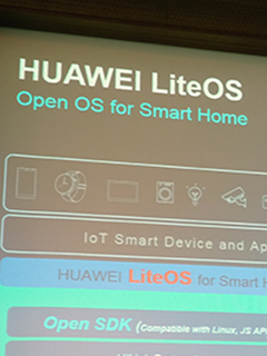 Huawei wants to unify smart homes with HiLink and LiteOS