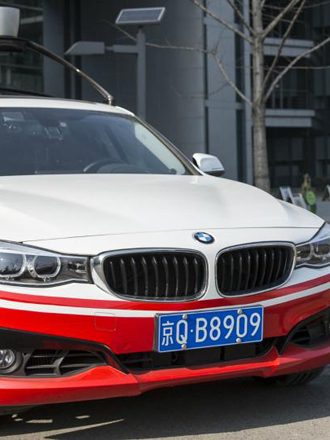 China just banned self-driving cars