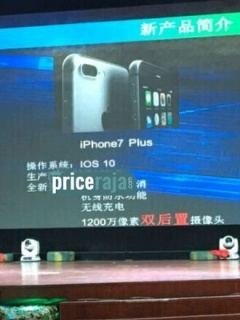 Foxconn slide reveals dual cameras and water resistance for the iPhone 7 Plus
