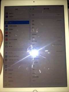 These are supposedly the leaked pictures of the iPad Pro 2