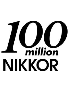 Nikon celebrates 100 millionth NIKKOR lens with world's first 105mm f/1.4 AF lens