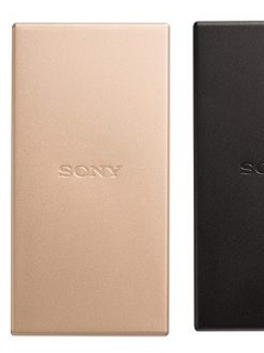 Sony's new USB Type-C power banks are out